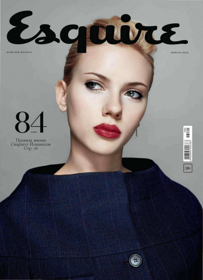 Scarlett Johansson on the cover of Esquire Russia, January 2013. Photo: Inez and